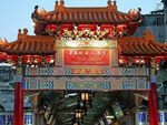 Huaxi Street Tourist Night Market
