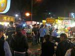 Ningxia Road Night Market