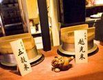 Anzu Japanese pork chop –Fuxing shop