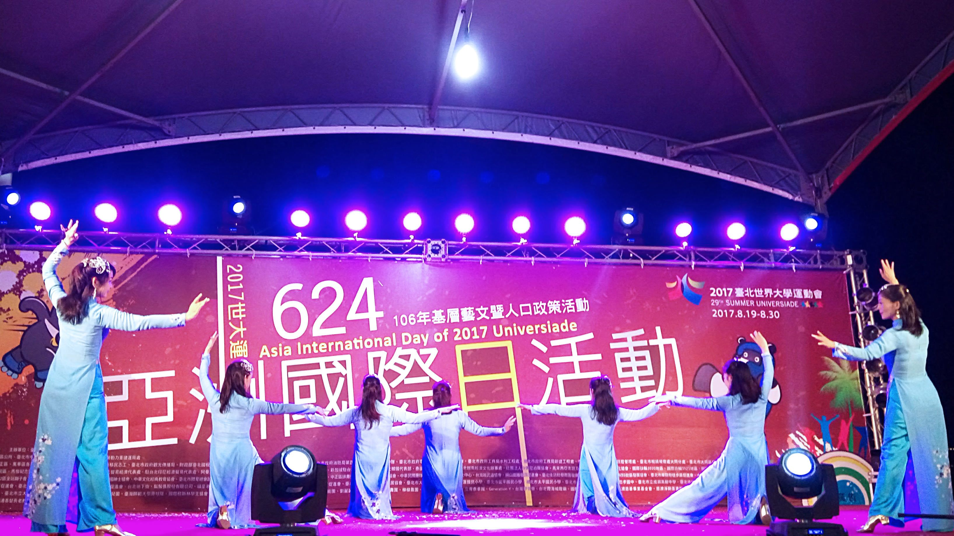 JW Dance Group put on a performance at Asia International Day 2017