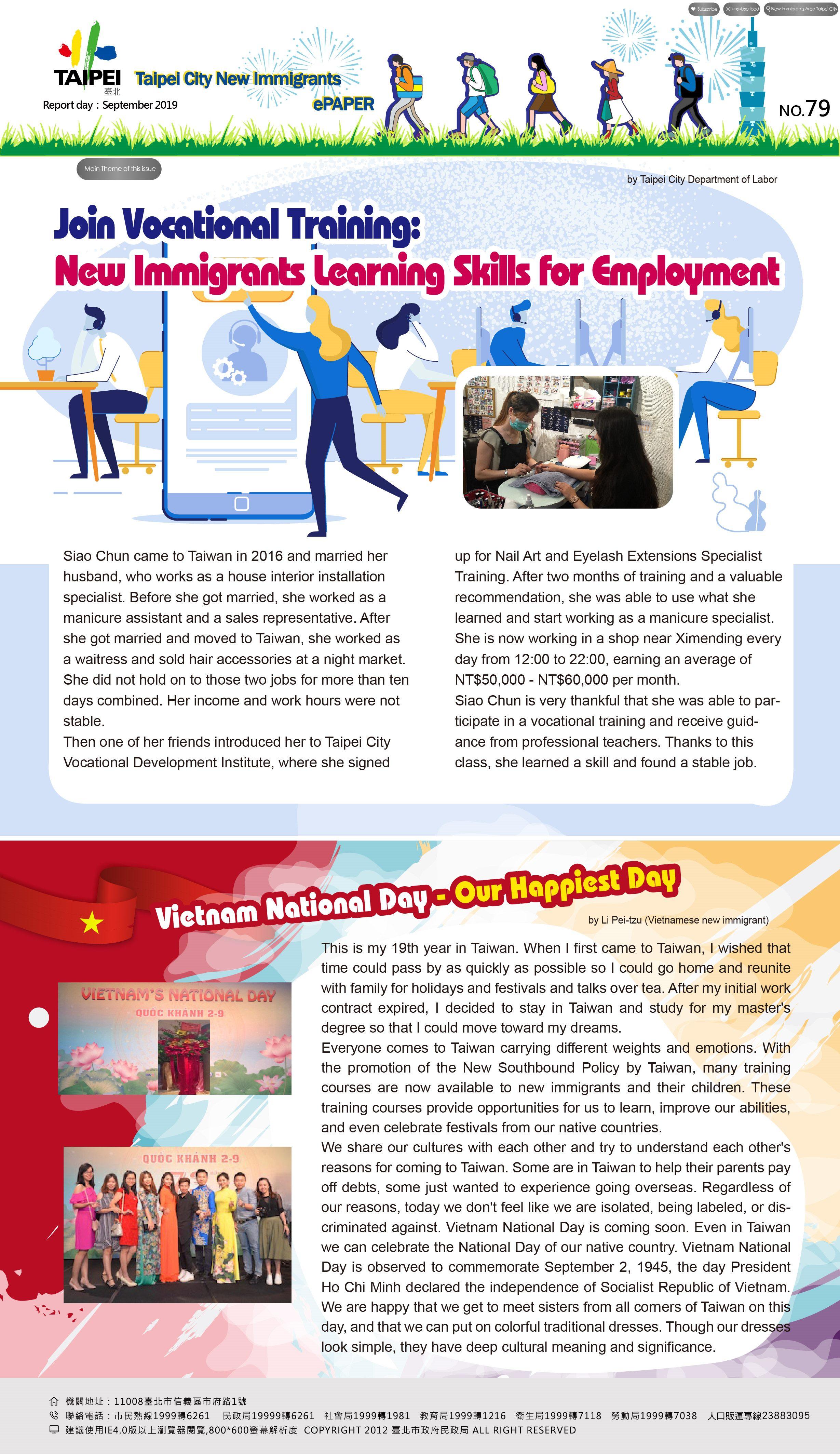 Taipei City New Immigrant e-letter of 2019-08