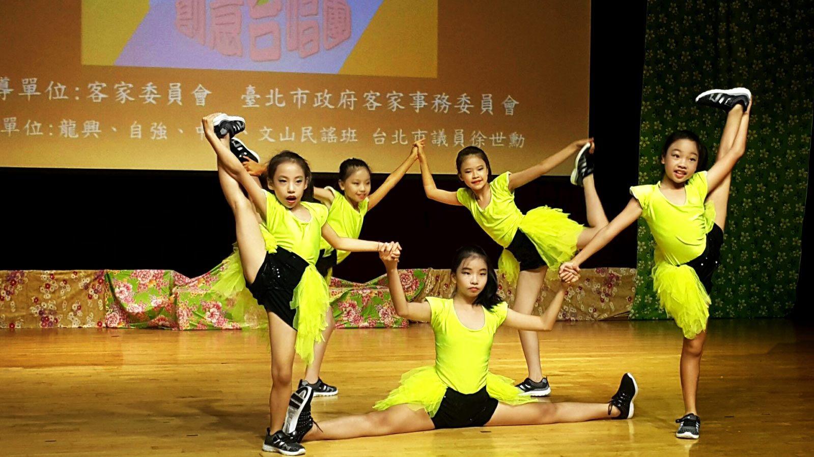 Happy Girls showing Ballet dance movement