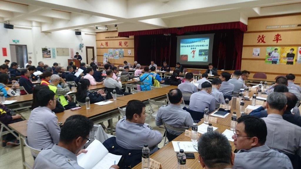 北投分局辦理108年加強重要節日安全維護工作協調會