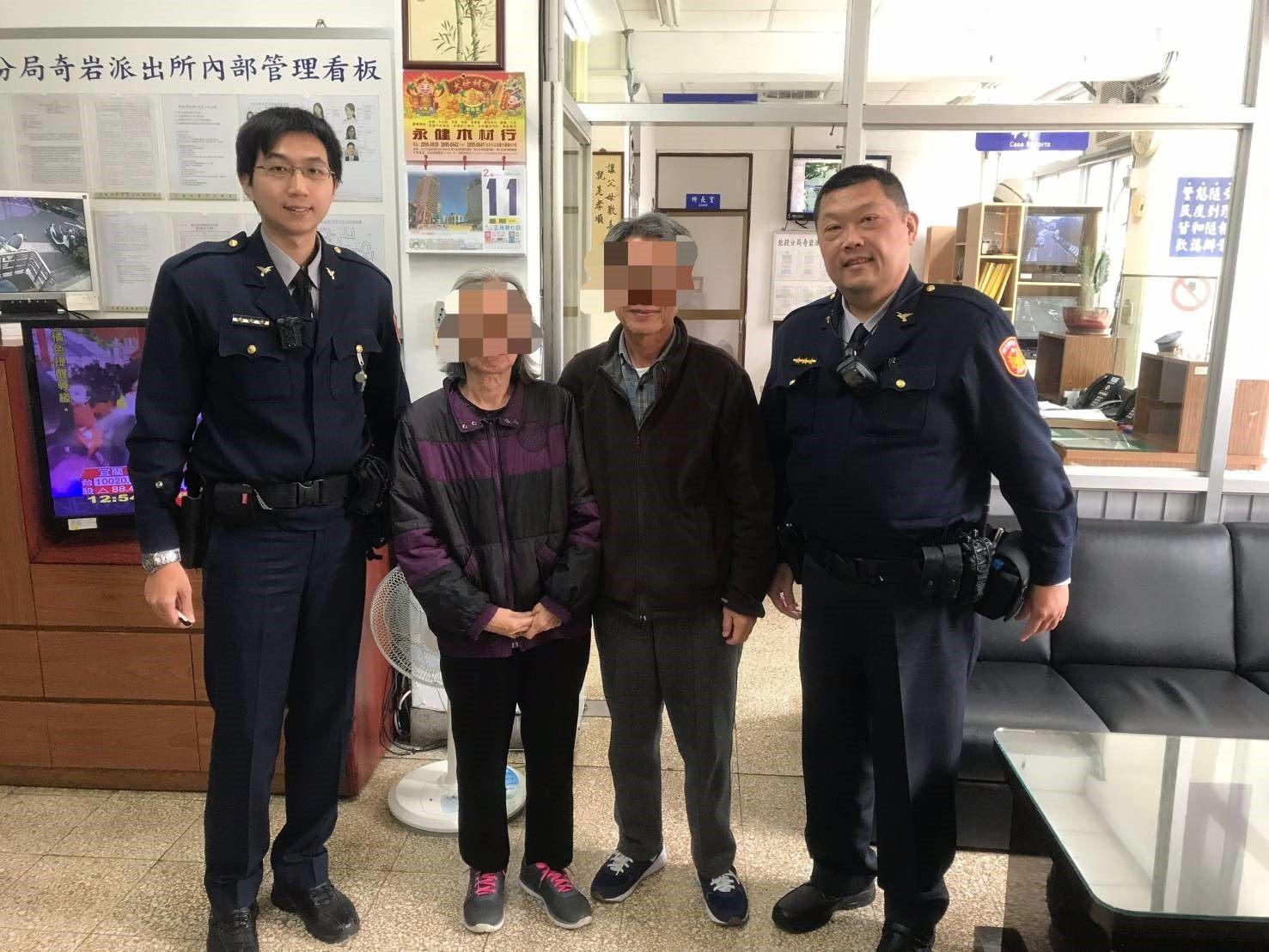 北投分局奇岩所警員陳順福、蔡凱舟及當事人