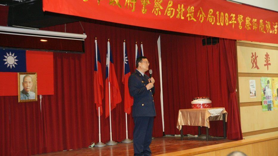 北投分局慶祝108年警察節活動照片