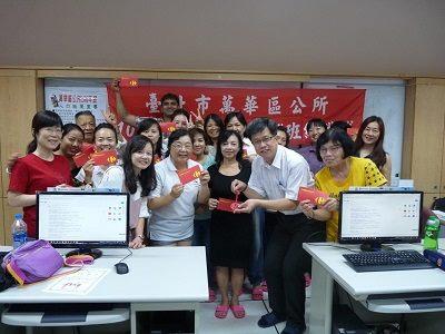 Awarding class certificates