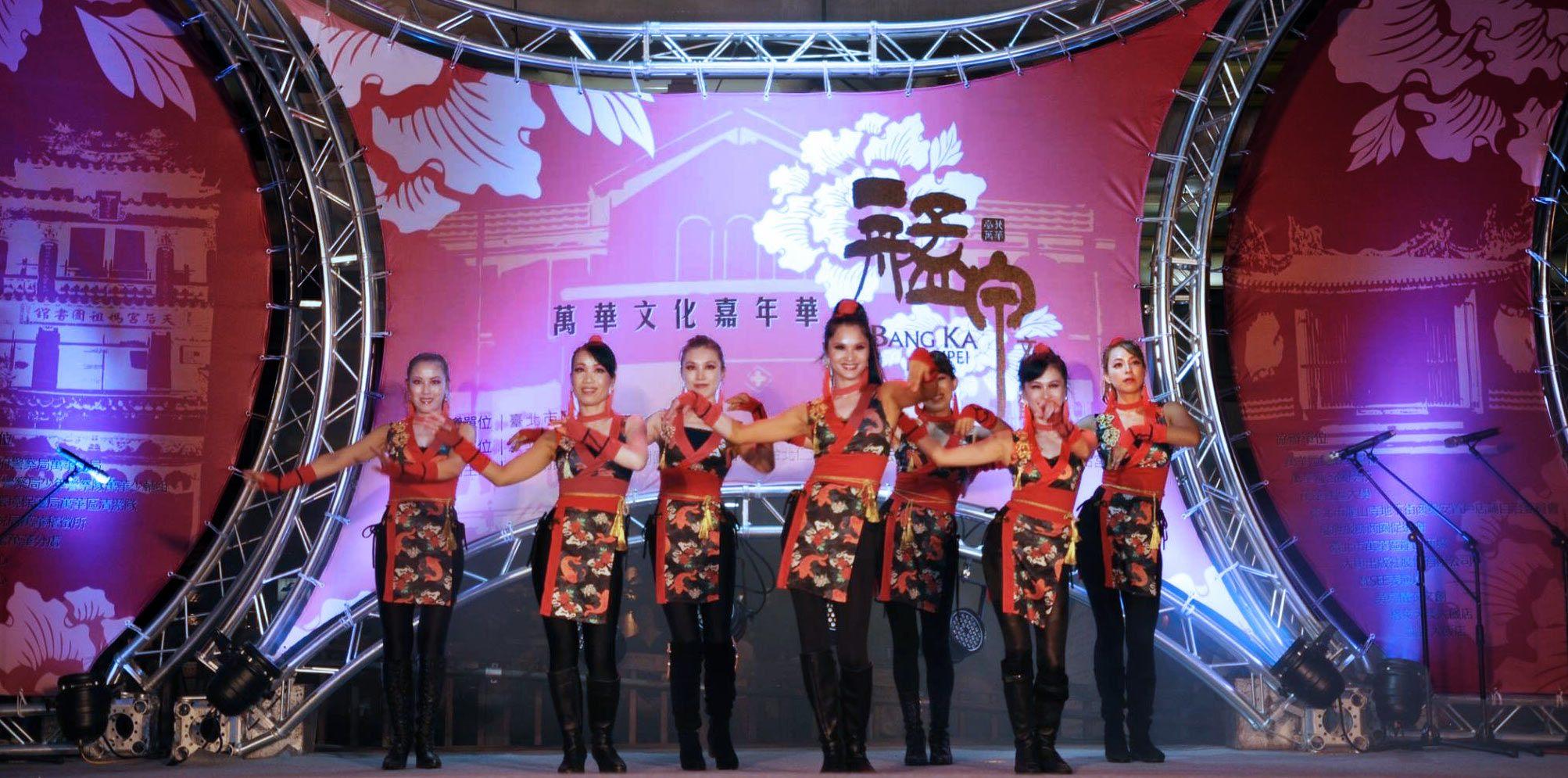 Đoàn múa Liễu Liễu-Lễ hội văn hóa Vạn Hoa (Wanhua)