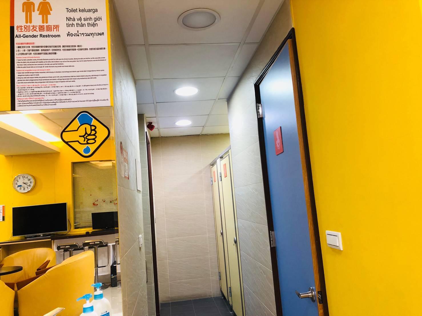 性別友善廁所及哺集乳室
