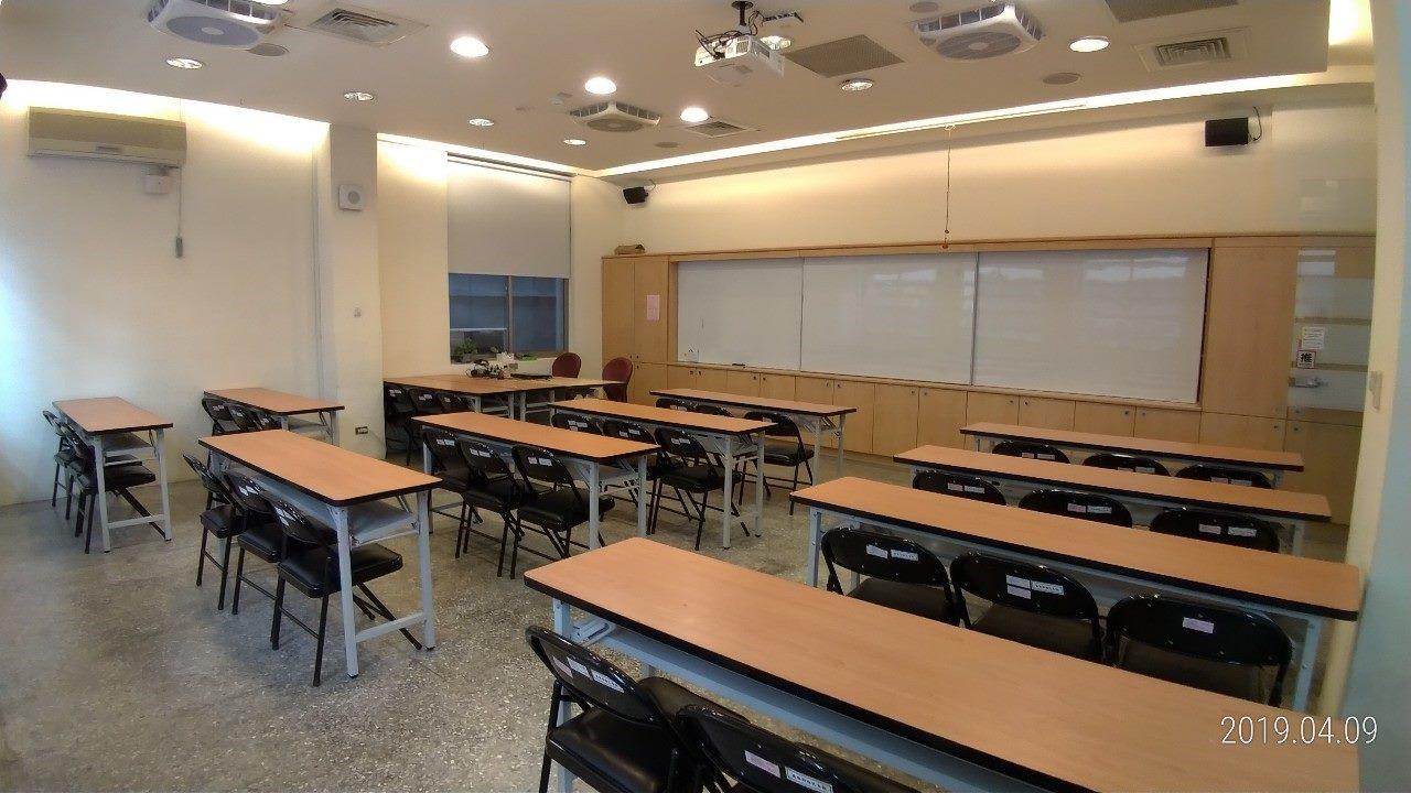 Phòng nghiên cứu và học tập