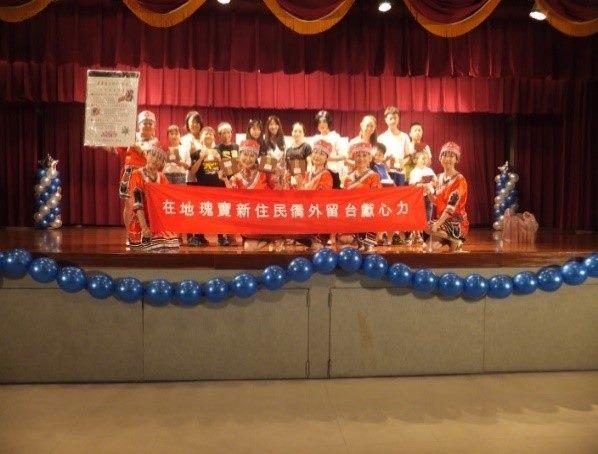 臺北市萬華區公所108年新移民家庭日成果0831