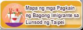 Mapa ng mga Pagkain ng Bagong Imigrante sa Lunsod ng Taipei