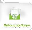 Mailbox ng mga Opinyon