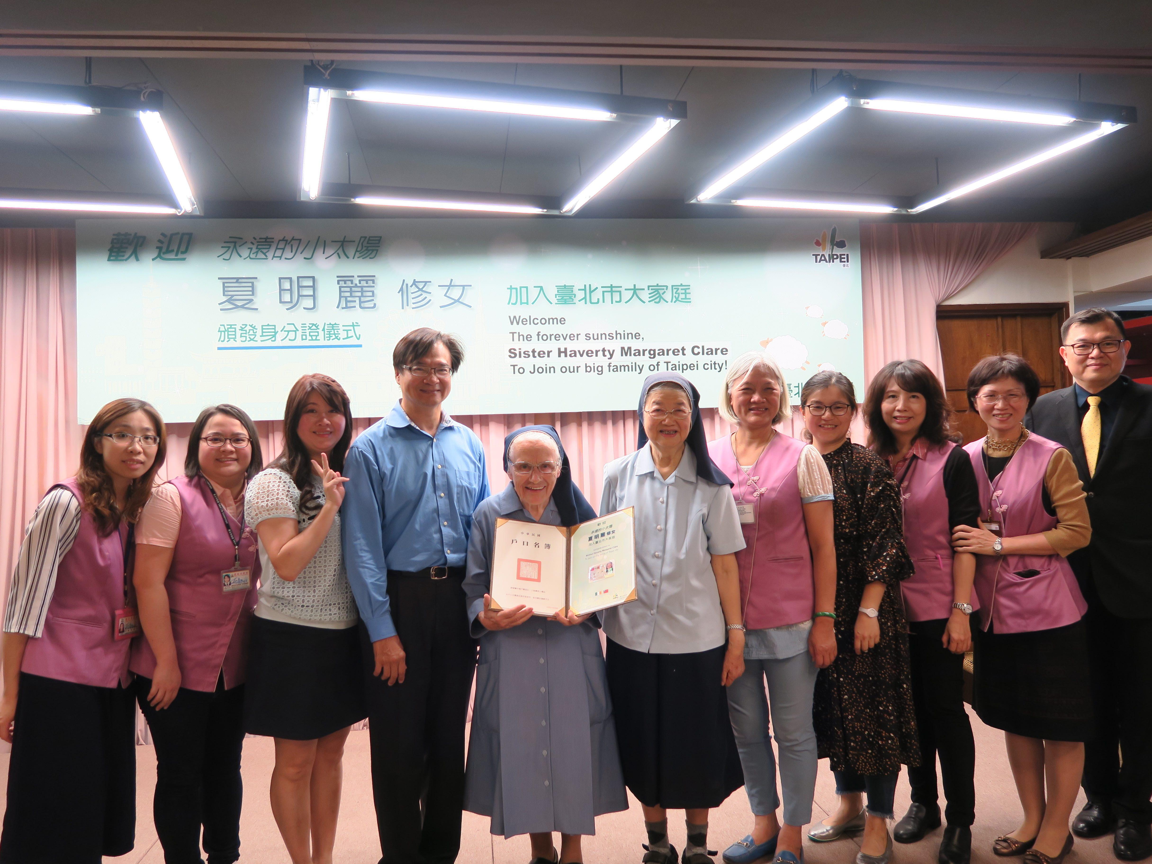 Litratong kasama ang mga staff ng Beitou Household Registration Office