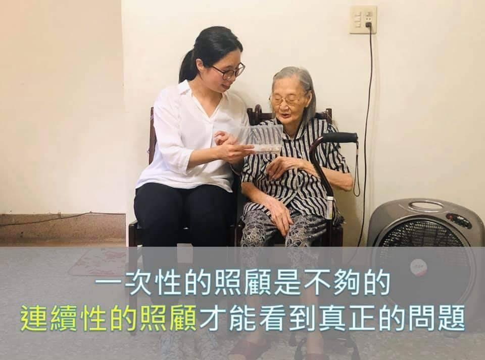 109年感動服務合照