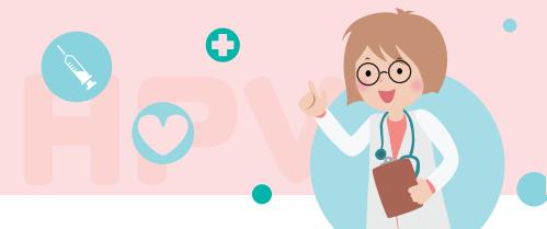 衛福部HPV