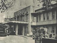 中興1947