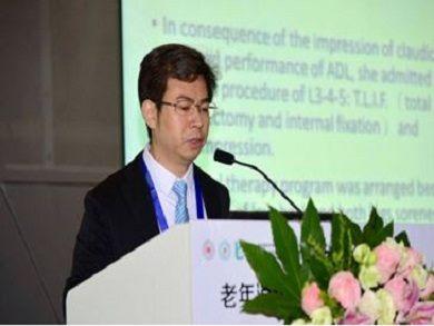 2018年亞洲區肌少症及虛弱年會英語口頭發表