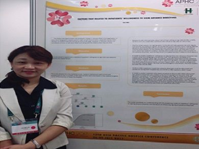 新加坡12th Asia Pacific Hospice Conference