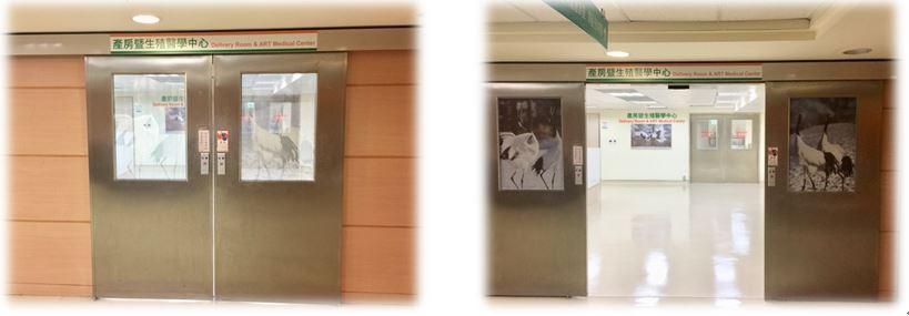 生殖醫學中心大門