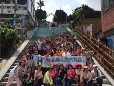 106年度員工旅遊文康活動