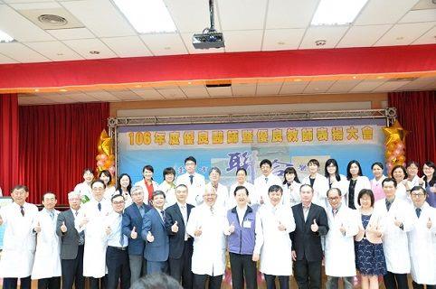 106優良醫師12