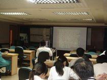 內科會議2