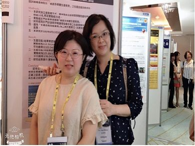 2019 AAPINA & TWNA Joint International Conference 海報發表