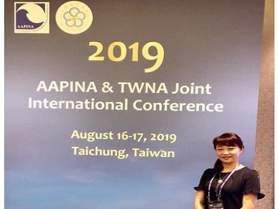 2019 AAPINA & TWNA Joint International Conference 口頭發表