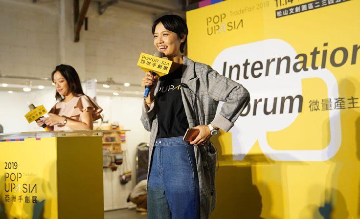 女性創業家在活動現場,分享自身的創業經驗。