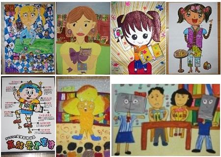 圖書館員形象徵件得獎作品─兒童組