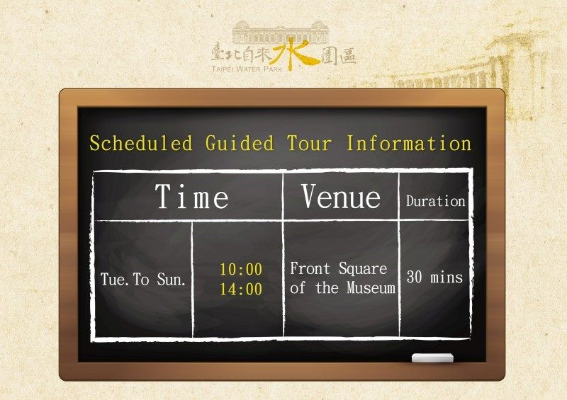 Scheduled Guide Tour Information