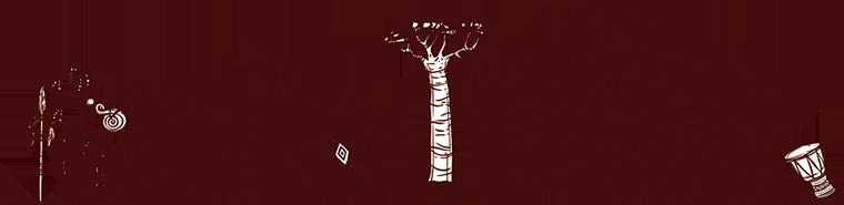 部落形象圖