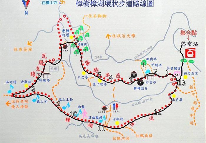 樟樹樟湖環狀步道路線圖