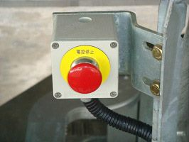 The Emergency Stop Button (on maintenance platforms)