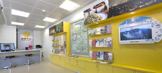 纜車貓空站遊客中心內部一景
