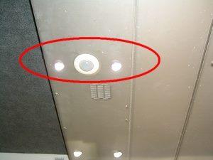 LED感應照明燈