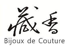 Bijoux de Couture