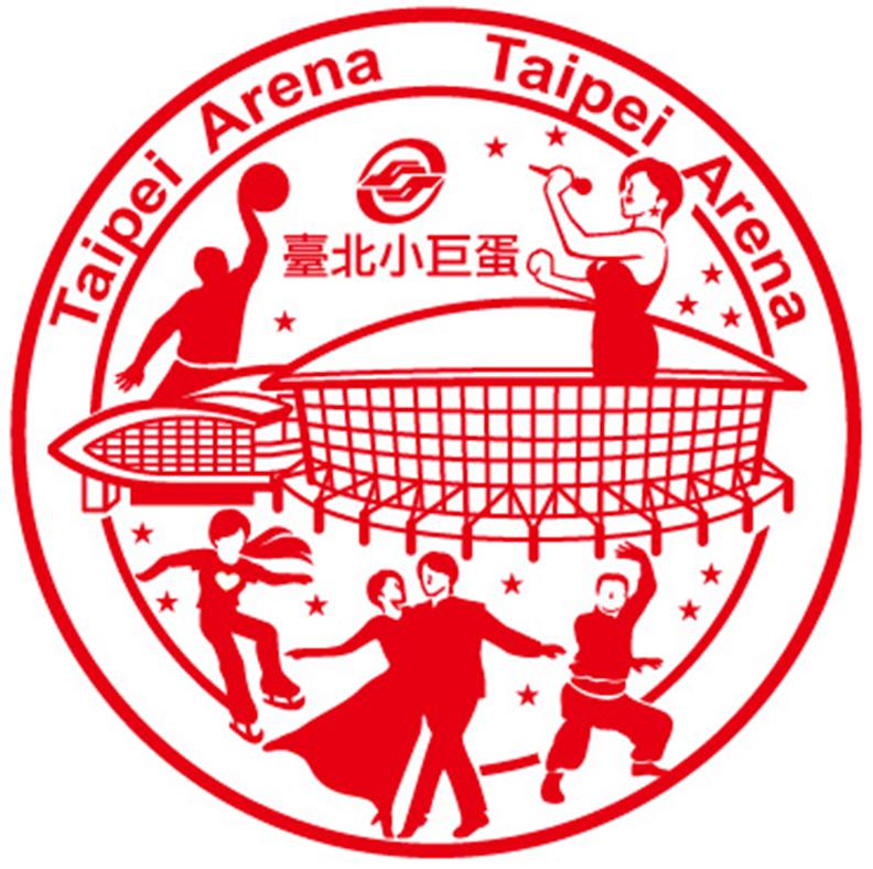 Taipei Arena Stamp
