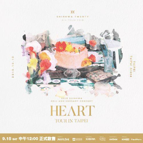 2018 SHINHWA 20th ANNIVERSARY CONCERT HEART TOUR IN TAIPEI
