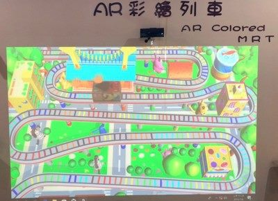 可與列車動畫進行互動