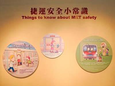捷運安全小常識