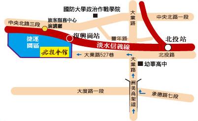 北投會館地圖