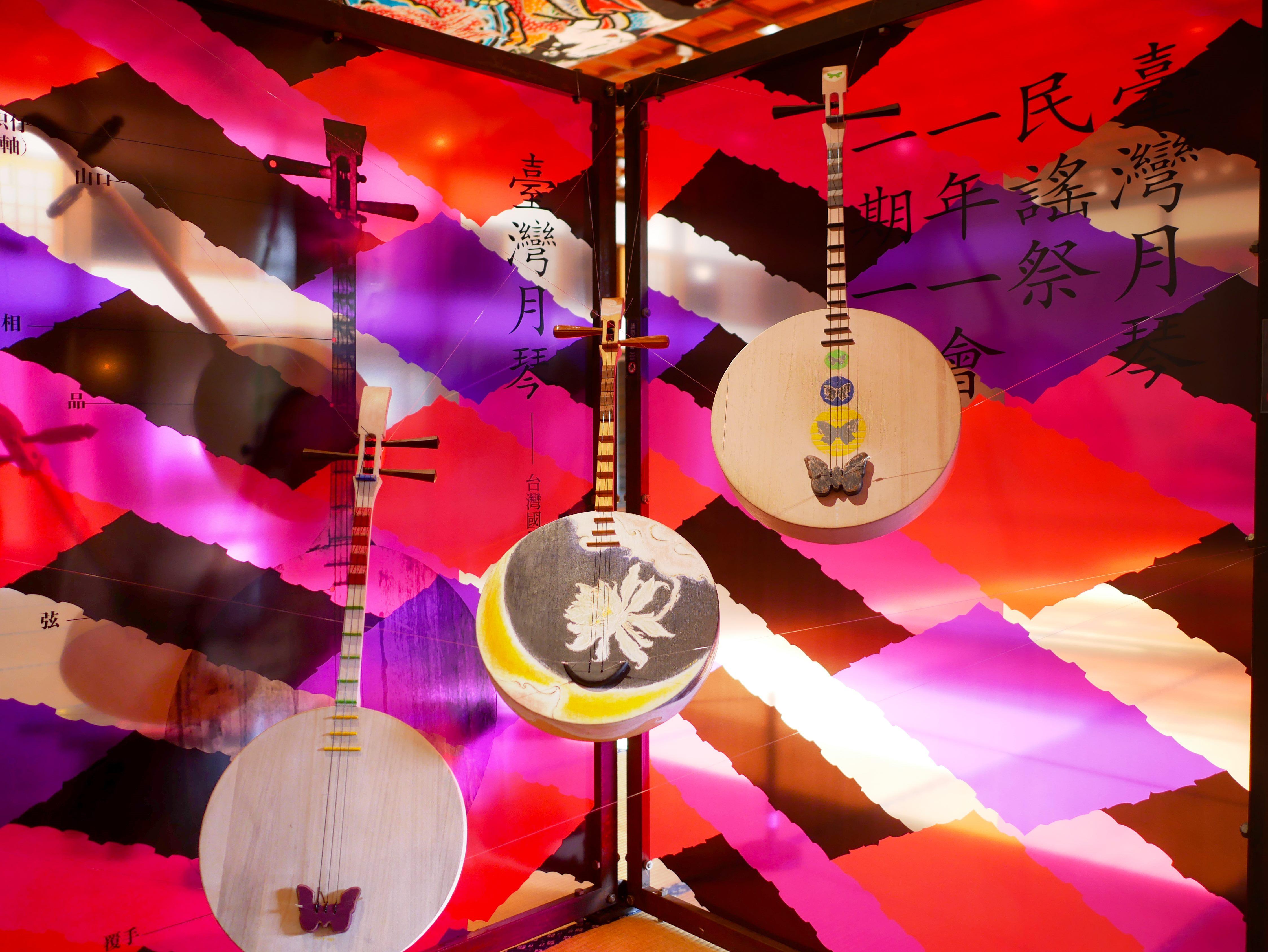月琴祭裝置藝術