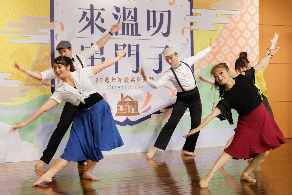 北投的滋味 舞蹈演出