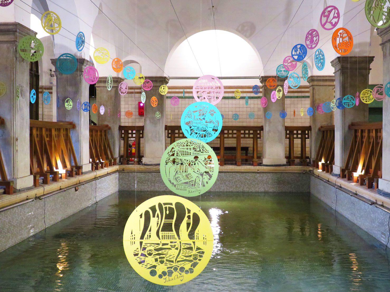 大浴池藝術裝置