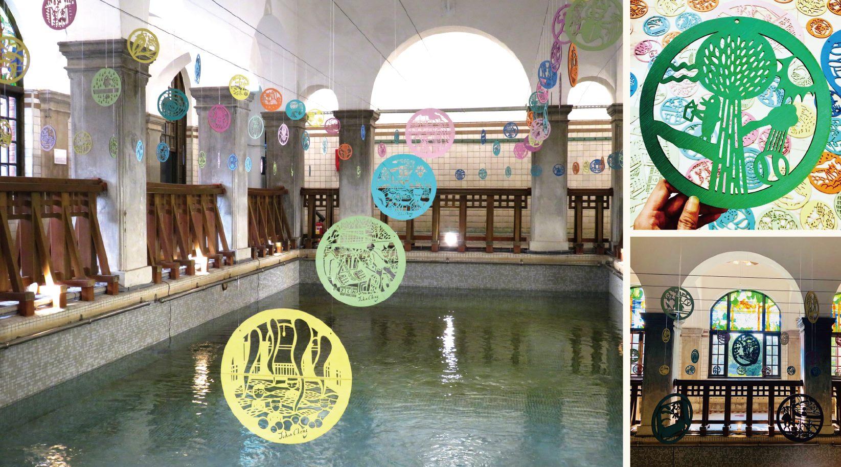 大浴池藝術裝置-「點點」