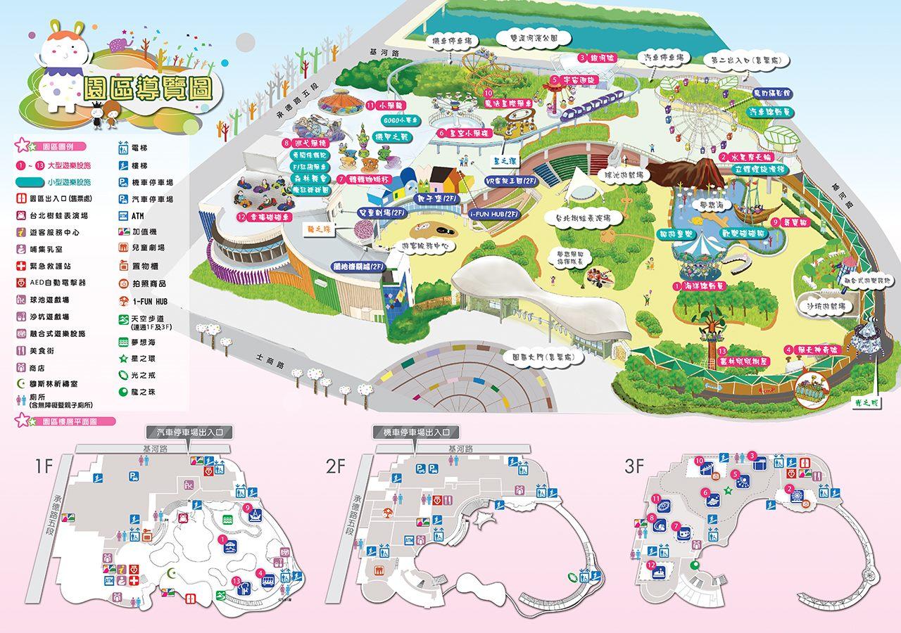 兒童新樂園園區導覽圖