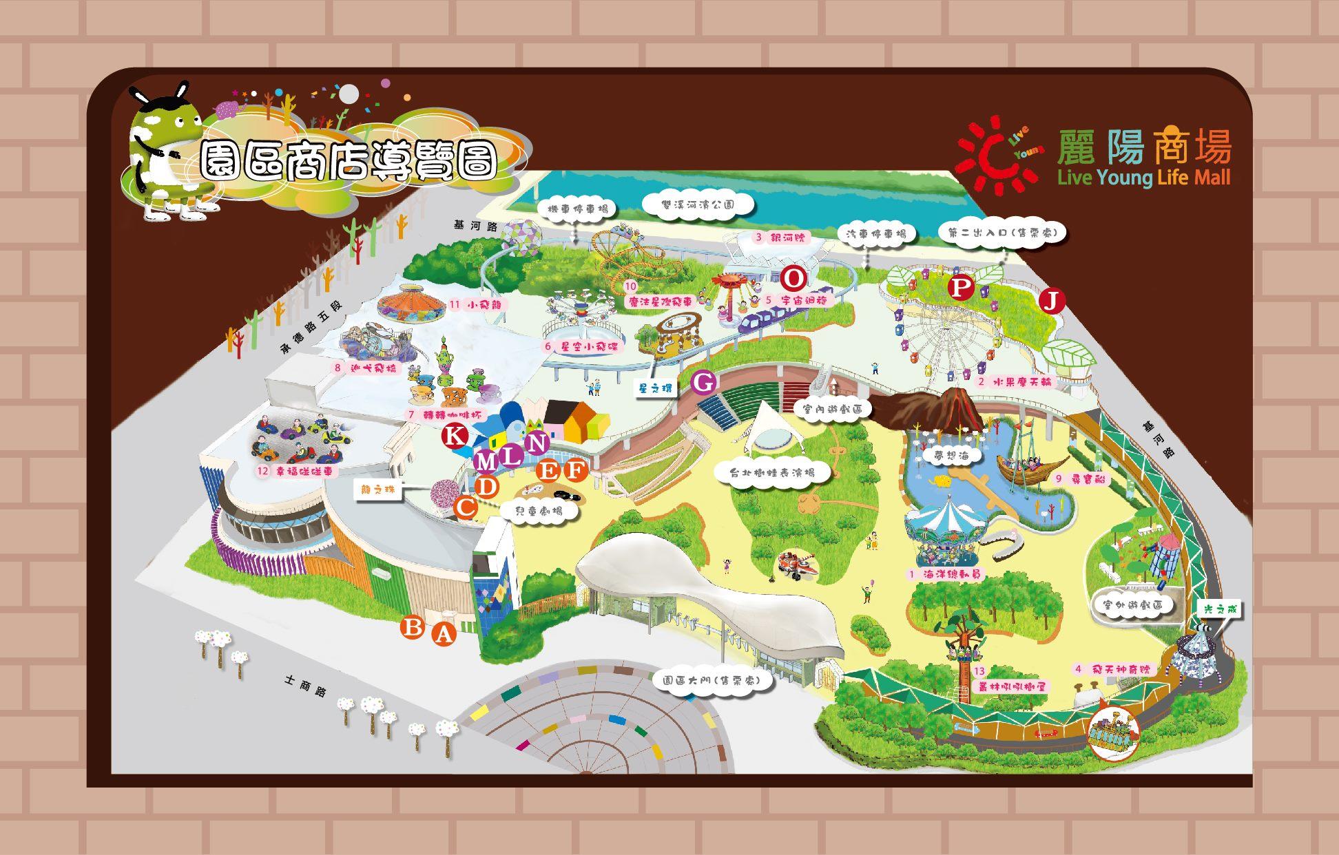 Gourmet Street Map