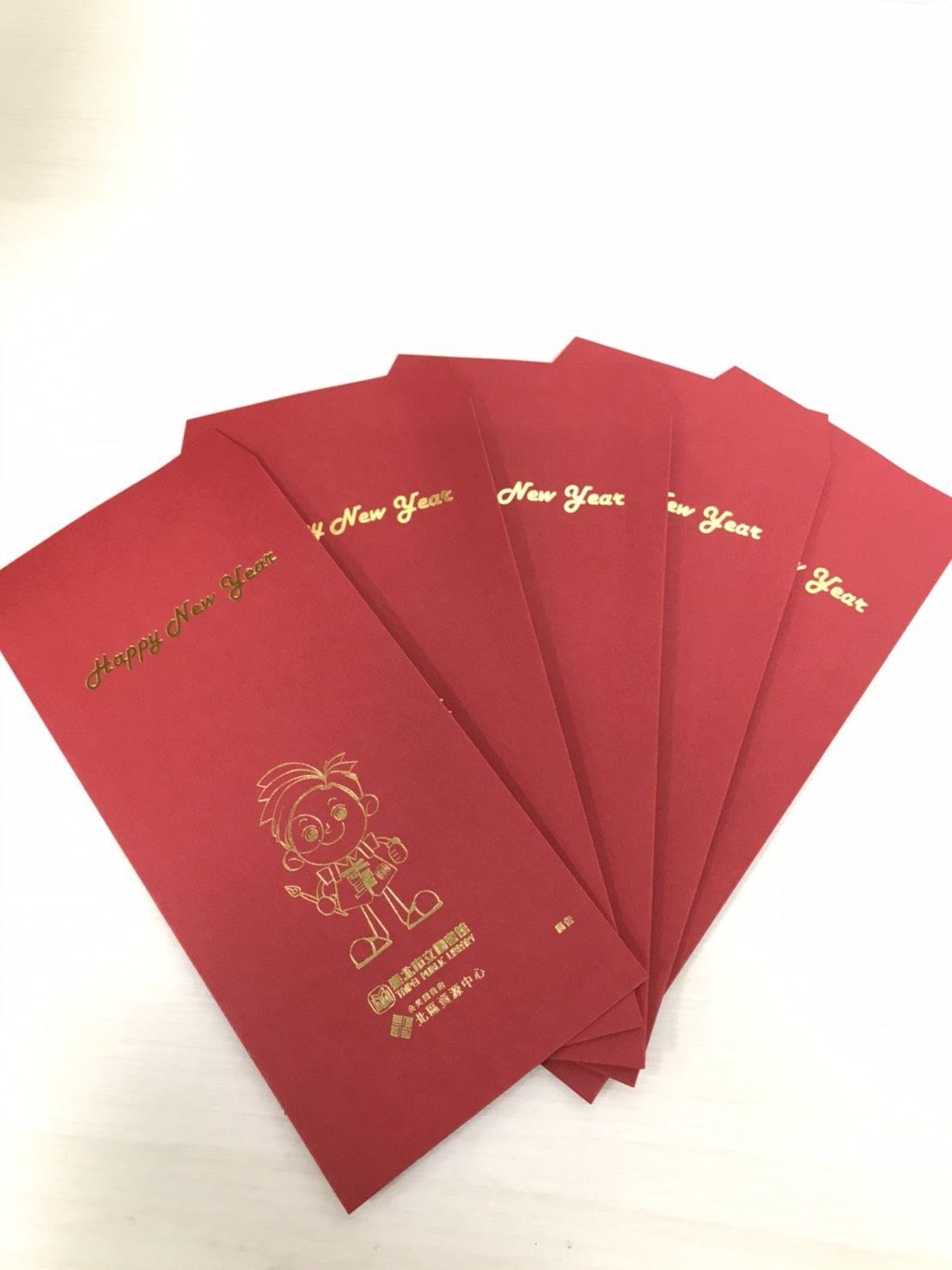 Limited Aishuya red envelopes