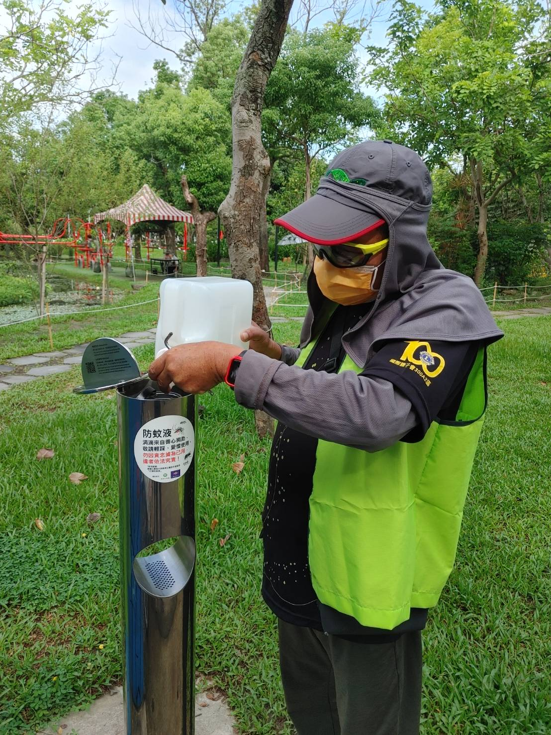 Green mosquito controls at Daan Forest Park